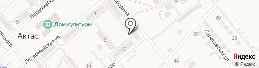Войлочная фабрика на карте Актаса