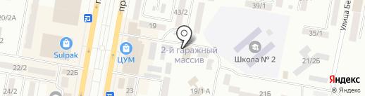 Delux на карте Темиртау
