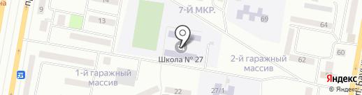 Средняя общеобразовательная школа №27 на карте Темиртау