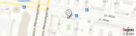Арарат на карте Темиртау