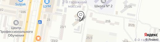 Империя Услуг на карте Темиртау