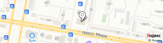 Джинсовый мир на карте Темиртау