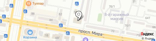 Бутик чулочно-носочных изделий на проспекте Мира на карте Темиртау