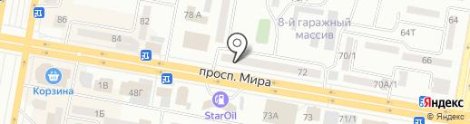 Магазин сотовых телефонов на проспекте Мира на карте Темиртау