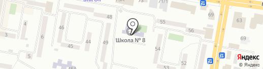 Средняя общеобразовательная школа №8 на карте Темиртау