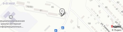 Маяк на карте Темиртау