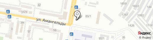 Дом юриста, ТОО на карте Темиртау