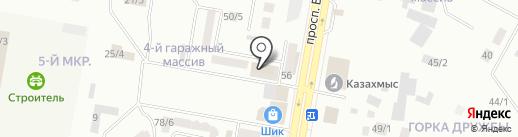 Second Hand на карте Темиртау