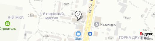 Молодежка на карте Темиртау