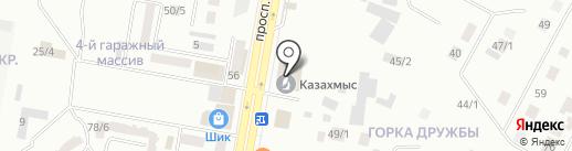 Кабинет стоматолога на карте Темиртау