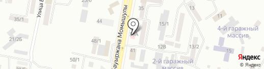 Косметолог на карте Темиртау