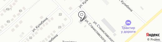 Карагандаоблгаз на карте Темиртау