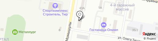 Общежитие КГИУ на карте Темиртау