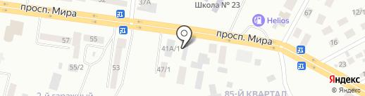 Easy service на карте Темиртау