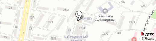 Авто Блеск на карте Темиртау