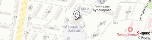 Троя на карте Темиртау