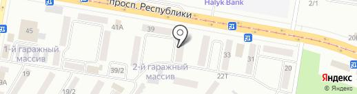 Трюфель на карте Темиртау