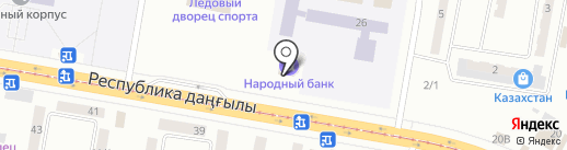 Банкомат, Народный банк Казахстана на карте Темиртау