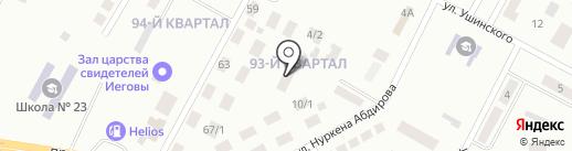 Промкомплект на карте Темиртау