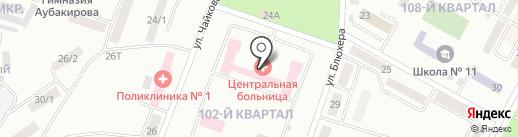 Гиппократ на карте Темиртау