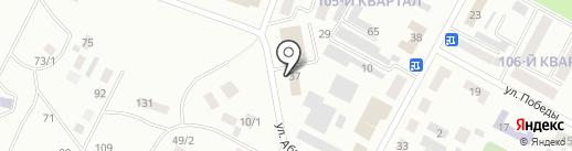 Мастерская по ремноту обуви на карте Темиртау
