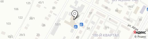 Бутик автозвука на карте Темиртау