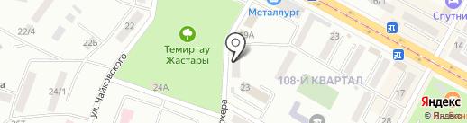 Ворожея на карте Темиртау
