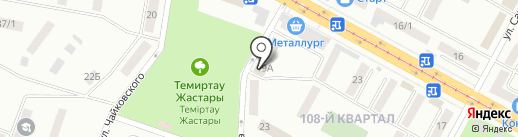 Евразийский Банк на карте Темиртау