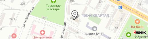 ЗАГС г. Темиртау на карте Темиртау