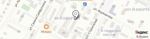 Участковый пункт полиции №4 на карте Темиртау