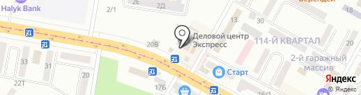 ОТТО на карте Темиртау