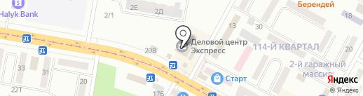 Гелиос, ТОО на карте Темиртау