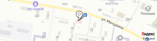 Ортопедия, ТОО на карте Темиртау