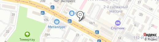 Гербера на карте Темиртау