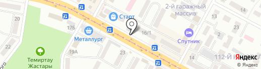 Fast Food на карте Темиртау