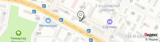 Фотомир на карте Темиртау