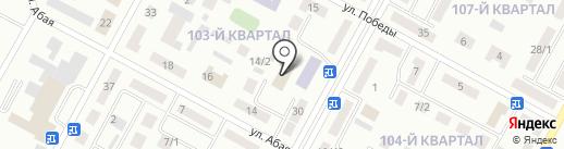 Служба диспетчерского управления пассажирским транспортом на карте Темиртау