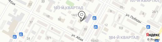 РемЦентр Инструмент на карте Темиртау