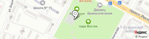 Зимний сад на карте Темиртау