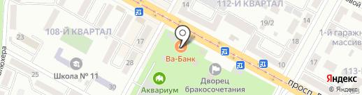 Городской парк культуры и отдыха на карте Темиртау