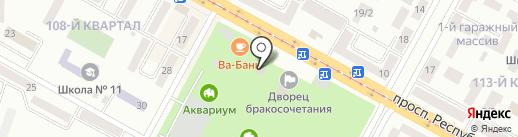 Remix на карте Темиртау