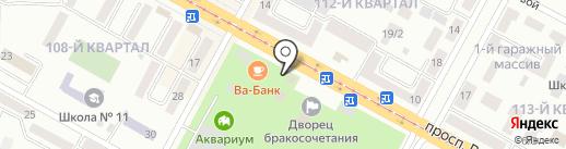 Мельница на карте Темиртау