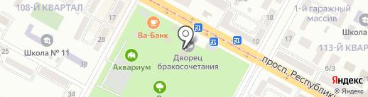 Быстро кредит, ТОО на карте Темиртау