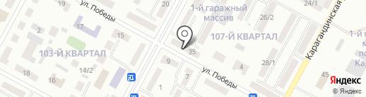 Тулпар на карте Темиртау