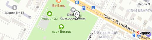 Cyber arena на карте Темиртау