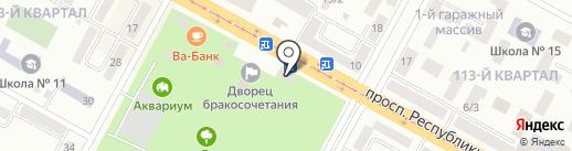 Бистро на карте Темиртау