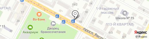 Авиатрек на карте Темиртау