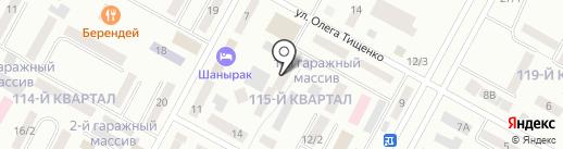 Евровайс на карте Темиртау