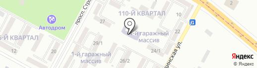 Казахская средняя школа №5 им. Г. Мустафина на карте Темиртау