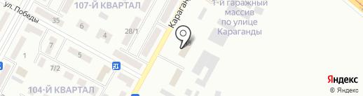 Горсвет на карте Темиртау